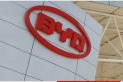 比亚迪电子股份有限公司