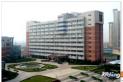 中国电子科技集团公司第三十四研究所(广西)
