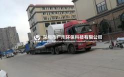 北京嘉和致远科技有限公司