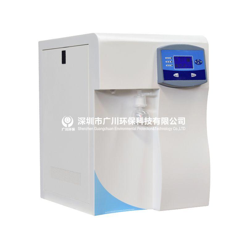 甘肃新鑫能源工程有限公司