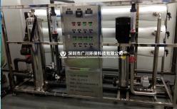 深圳汉明威智能设备有限公司
