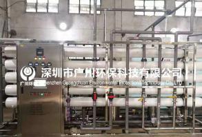 20T每小时超纯水设备