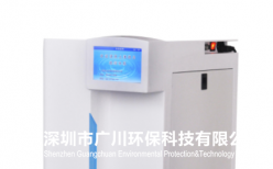 超纯水机GC-A系列---广川环保