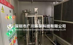 口罩专用纯化水设备首选广川环保--交货1周