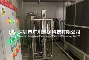 实验室高纯水制造装置
