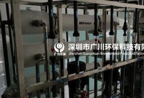 1T超纯水系统