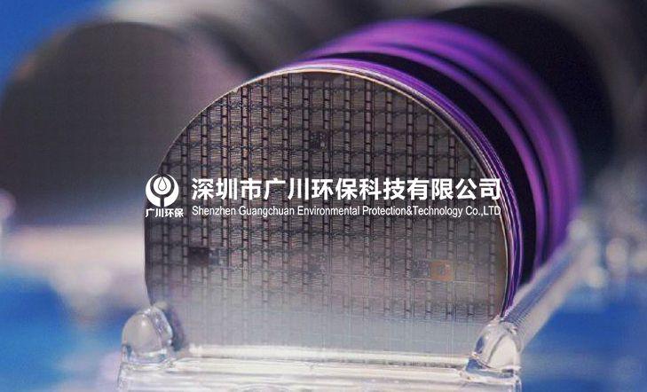 硅片清洗超纯水设备