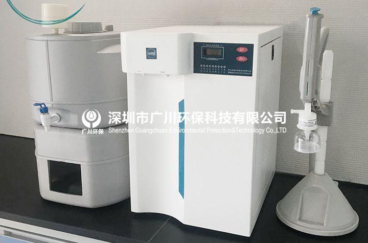实验室高纯水制取装置