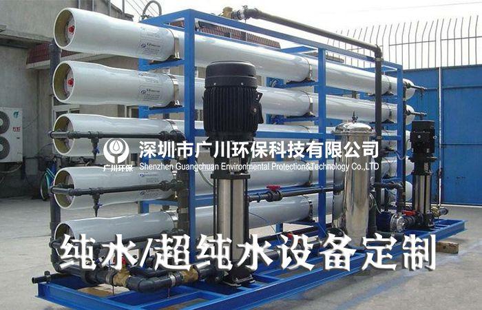 工业edi纯水设备