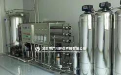 纯水设备怎么样 纯水设备好用吗