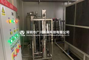500L医用纯化水设备