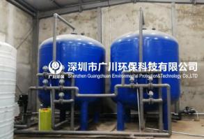 30吨 纯水设备