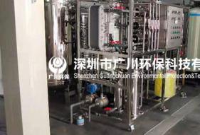 2吨双级反渗透+EDI超纯水设备