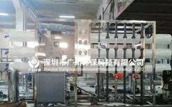 0T/H 纯水设备2套--南京耐合屠宰机械制造有限公司